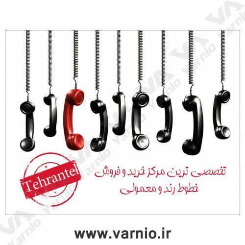 عکس-تبلیغاتی-تهران-تل  عکس های تبلیغاتی